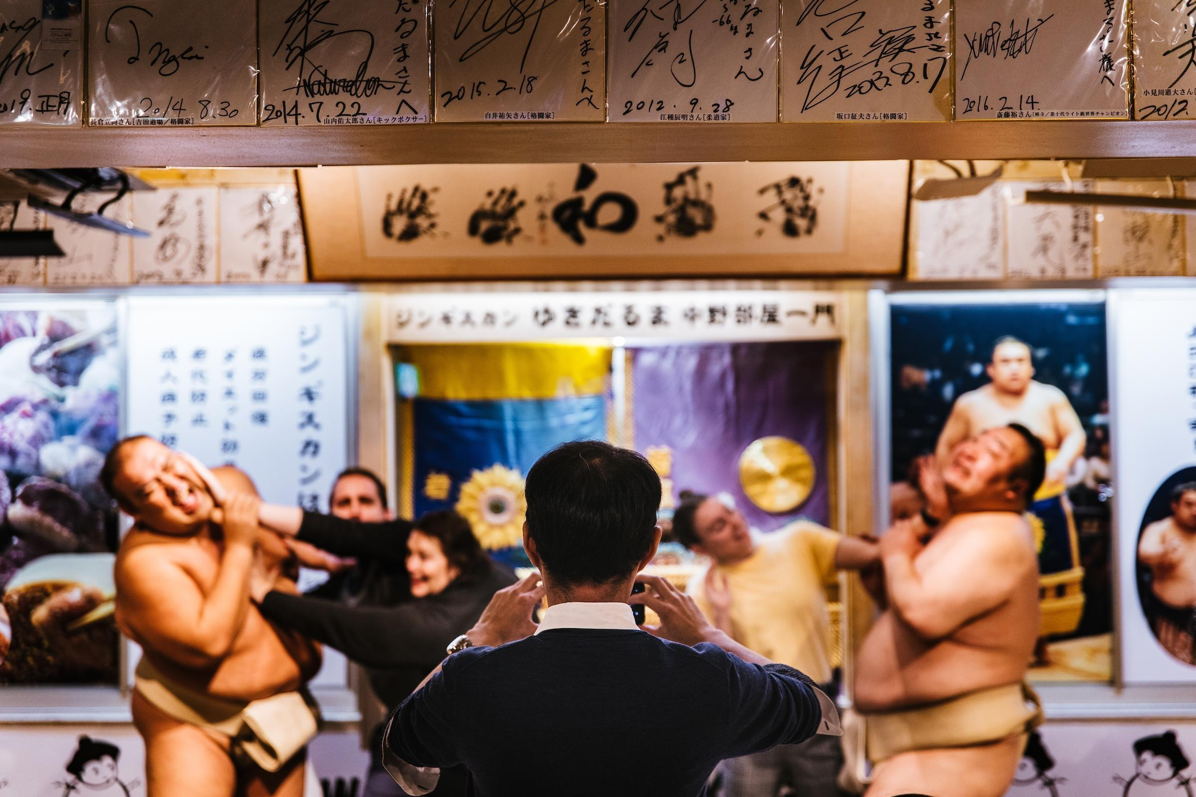 Culture Lover's Guide to Tokyo