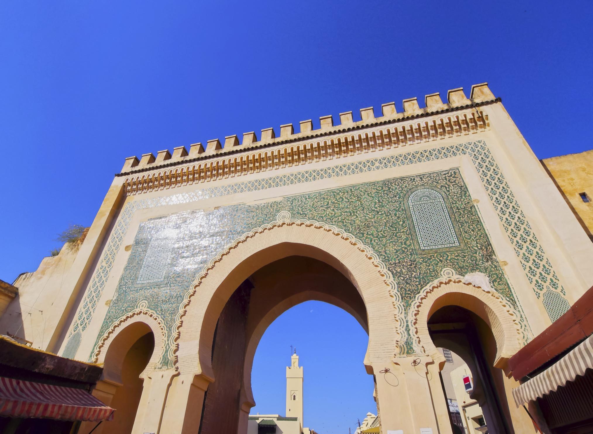 Fez Architecture Guide
