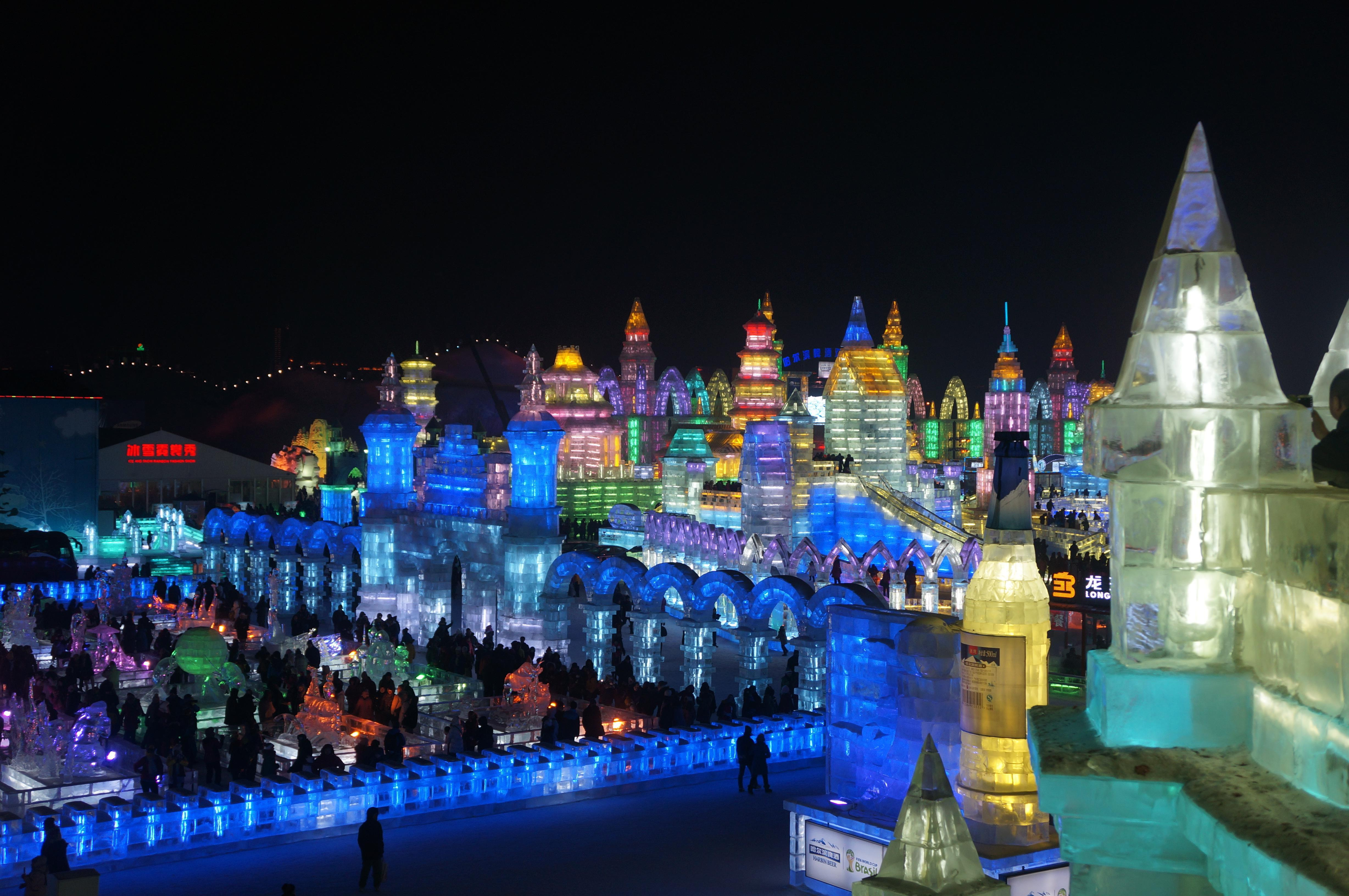 How to Spend 1 Day in Harbin