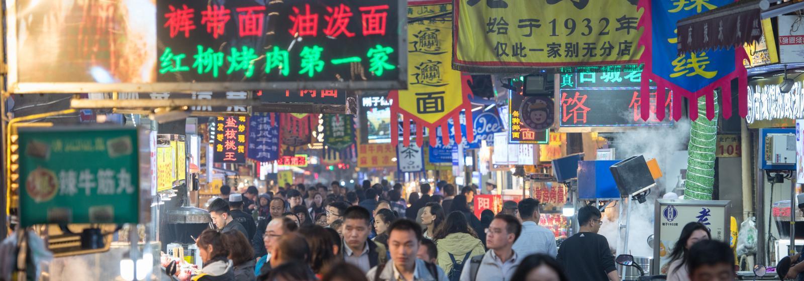 Aktivitäten in Xian
