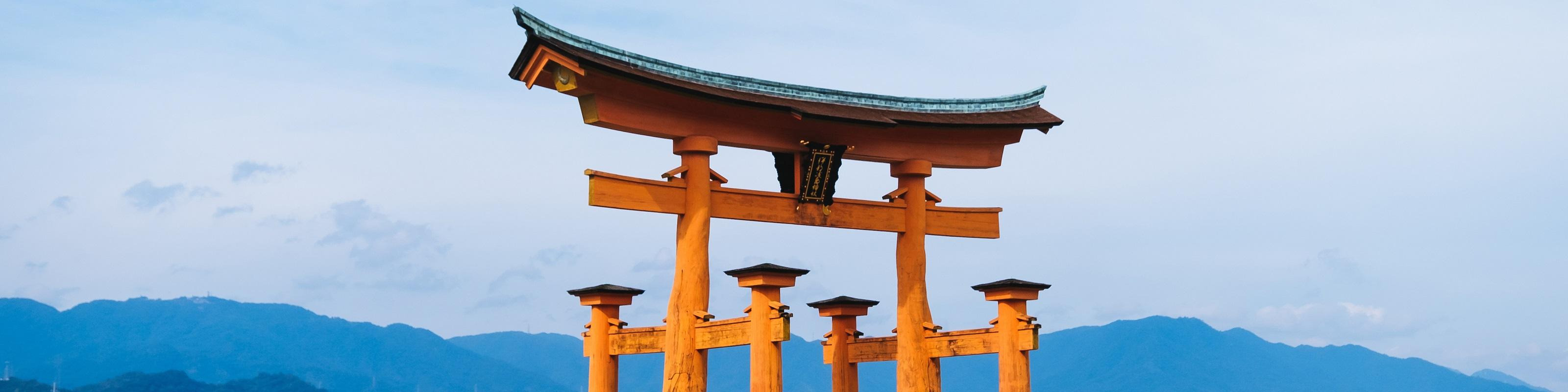 Itsukishima Shrine on Miyajima Island in Hiroshima, Japan