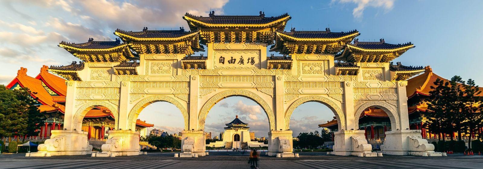 Choses à faire à Taïwan