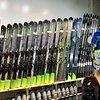 Winter Sports Rentals
