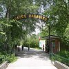 Zoos y parques con fauna salvaje