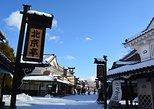 1-Day Pass for Noboribetsu Date Jidaimura with Kimono Experience