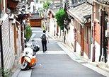 Seoul to Gyeonggi: Fully Customizable Private Tour