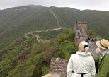 Private Beijing Layover Tour: Mutianyu Great Wall and Forbidden City with Cable Car and Meal