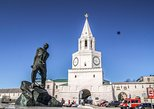 Kazan Full-Day Tour with Visit to Raifa with Friendly Private Guide