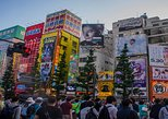 Akihabara Guided Walking Tour