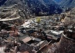 All Inclusive Private Day Trip to Cuandixia Village from Beijing