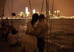 New York City Lights Sail