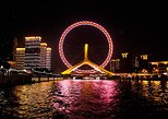 Tianjin Private Sightseeing Tour Including Lunch and International Cruise Port Transfers