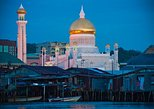 Brunei Majestic Capital City Tour