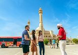 Africa & Mid East - Bahrain: Catch the Essence of Manama - Half Day City Tour