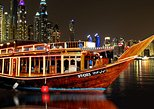 Dubai Marina: Dhow Cruise Dinner with Live Entertainment