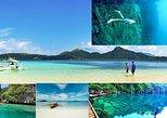 Coron Island Discovery 4 Days and 3 Nights
