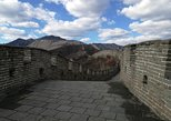4-5 Hours Beijing Layover Tour from PEK to Mutianyu Great Wall