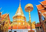 Best of Doi Suthep temple & Doi Inthanon 2 National Park in a day