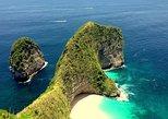 Exotic One Day Trip To Nusa Penida Island Bali