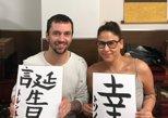 Calligraphy Shodo Experience in Osaka