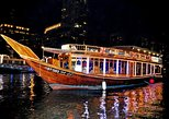 Dhow Cruise Dinner Dubai Creek, 5*****