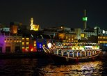 Dhow Cruise Dinner Marina Skyline 5*****