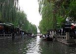 Zhouzhuang Water Village Tour from Shanghai