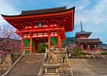 Expert Led Private Tour of Kyoto: Shinto and Buddhism