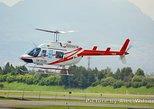Helicopter Flight Bogotá