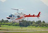 3-hour Helicopter Flight overseeing Bogota