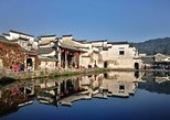 Private daily tour- Hongcun Village &Nanping Village &Mukeng Bamboo Forest Tour