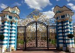 1 Day Petersburg Shore Tour: HERMITAGE(skip-the-line) +PETERHOF+CATHERINE PALACE