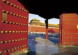 Asia - China: Private 2-Day Beijing Sightseeing with VIP Acrobatic Show Option
