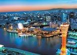 12-Hour Sightseeing Trip from Osaka to Kyoto, Nara, and Kobe