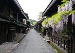 Multi-Day Tour from Osaka, Kyoto to Shirakawago, Hida Takayama, Kenrokuen