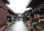 Private 2Days Takayama & Shirakawago Tour from Nagoya