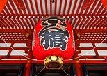 Tokyo Morning Sightseeing Tour
