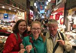Kyoto Private Custom Walking & Sightseeing Tour