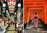 Kyoto Food Walking Tour in Nishiki Market and Gion with Fushimi Inari shrine