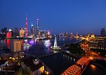 3.5-Hour Shanghai Evening City Tour and Huangpu River Cruise