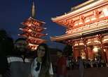 Asakusa Hidden Spots Night Walk