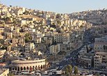 Amman Panoramic Private Tour from the Dead Sea