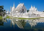 White Temple - Golden Triangle - Cruise