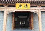 1.5 Hours Chinese Painting and Shaanxi Folk Art Overview With Calligraphy Lesson at TangBo Art Museum