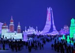 Harbin Group Day Tour: Ice and Snow World, Sun Island Snow Festival, Siberia Tiger Park