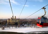 Harbin City Group Tour including Crossing Songhua River by Ropeway and Ice Swimming Show