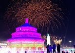4-Hour Private Night Tour to Harbin Ice and Snow World with Dinner Options