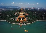Asien - China: Private Tour: Temple of Heaven, Tiananmen Square, Summer Palace and Forbidden City