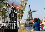 Amsterdam Super Saver: Guided City Tour & Countryside and Windmills Tour