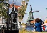 Amsterdam Super Saver: Stadtbesichtigung mit Tagesausflug zu den Windmühlen von Zaanse Schans sowie nach Volendam und Marken